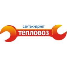 «Тепловоз» город Иркутск