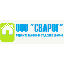 «Сварог» город Иркутск